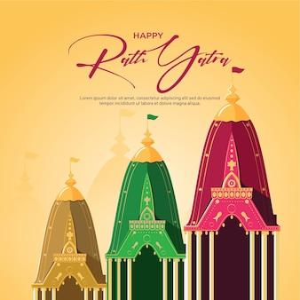 Rath yatra banner ontwerpsjabloon