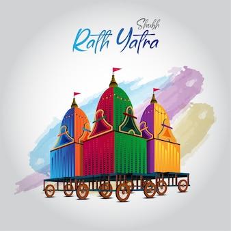 Rath yatra tempel creatieve kaart
