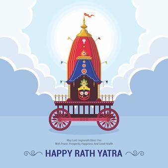 Ratha yatra festival viering voor lord jagannath, balabhadra en subhadra. lord jagannath puri odisha god rathyatra festival.