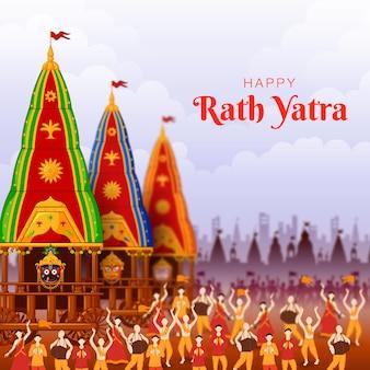 Ratha yatra van lord jagannath balabhadra en subhadra op chariot