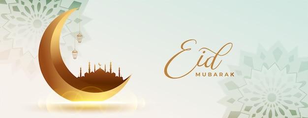 Realistisch eid mubarak festival religieus bannerontwerp