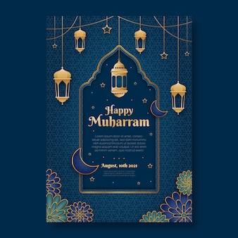 Realistisch islamitisch nieuwjaar verticale postersjabloon