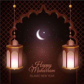 Realistisch islamitisch nieuwjaarsconcept
