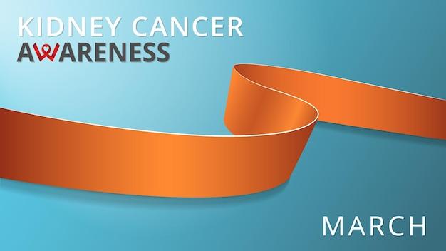 Realistisch oranje lint. bewustzijn nierkanker maand poster. vector illustratie. wereld nier kanker dag solidariteit concept. symbool van oranje revolutie, sociale protesten, adhd.
