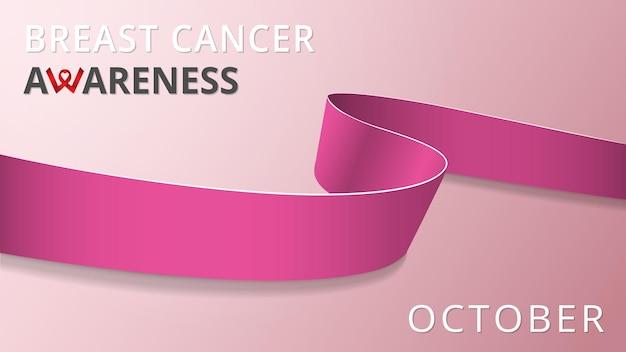 Realistisch roze lint. bewustzijn borstkanker maand poster. vector illustratie. wereldborstkankerdag solidariteitsconcept. roze achtergrond.