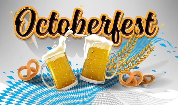Realistische achtergrond met oktoberfest-elementen