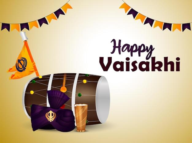 Realistische afbeelding gelukkig vaisakhi-trommel Premium Vector