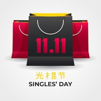 Realistische boodschappentassen voor singles