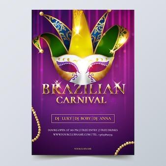 Realistische braziliaanse carnaval flyer-sjabloon