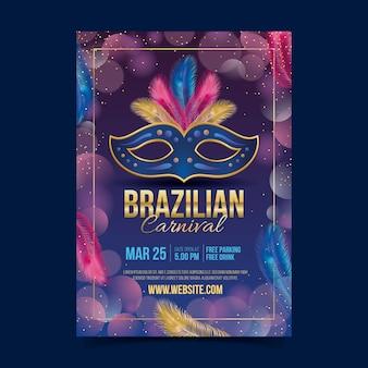 Realistische braziliaanse carnaval poster sjabloon