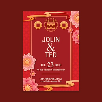 Realistische bruiloft uitnodiging in chinese stijl