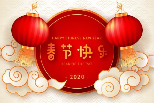 Realistische chinese nieuwe jaarachtergrond met lantaarns