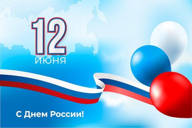 Realistische dag van rusland