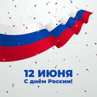 Realistische dag vlag van rusland
