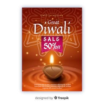 Realistische diwali verkoop folder sjabloon