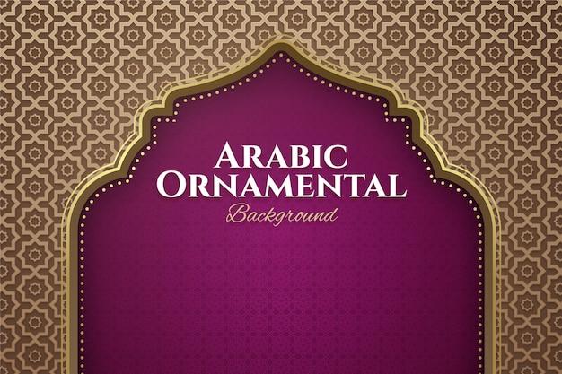 Realistische driedimensionale arabische sierachtergrond