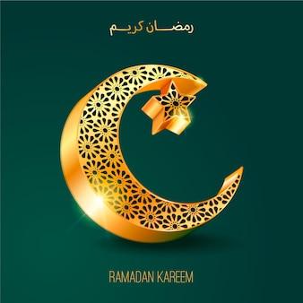 Realistische driedimensionale ramadan kareem-illustratie