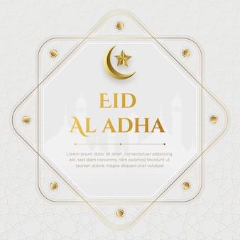Realistische eid al-adha mubarak-illustratie