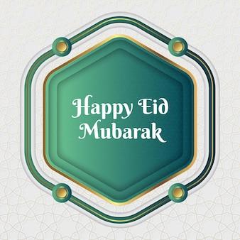 Realistische eid al fitr eid mubarak-illustratie