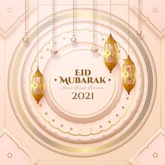 Realistische eid al-fitr - eid mubarak-illustratie
