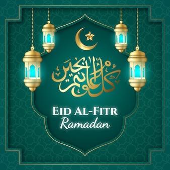 Realistische eid al-fitr-illustratie