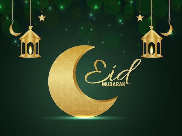 Realistische eid mubarak-achtergrond met gouden maan en lantaarn