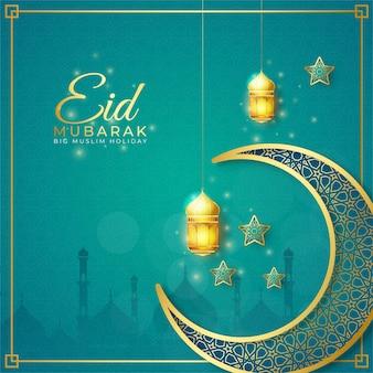 Realistische eid mubarak-achtergrond met lantaarn en maan