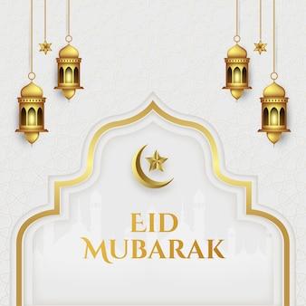 Realistische eid mubarak-illustratie