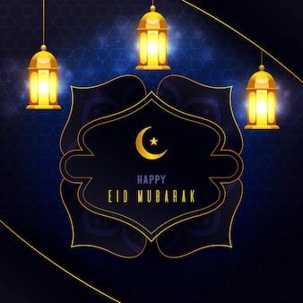 Realistische eid mubarak met lantaarns