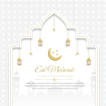 Realistische eid mubarak witte wenskaart met kaarsen en moskee