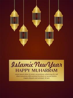 Realistische flyer of happy muharram islamitische nieuwjaarsviering flyer