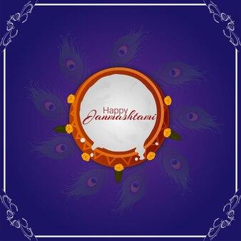 Realistische gelukkige krishna janmashtami viering wenskaart celebration