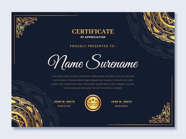 Realistische gouden luxe certificaatsjabloon