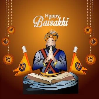 Realistische illustratie van gelukkige baisakhi-viering