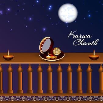 Realistische illustratie van gelukkige krishna janmashtami-kaart