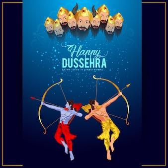 Realistische indiase festival gelukkige dussehra-vieringskaart of flyer