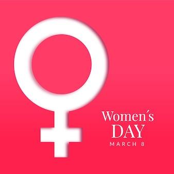 Realistische internationale vrouwendag illustratie met vrouwelijk symbool in papieren stijl