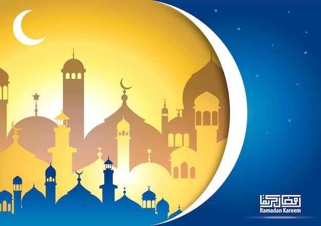 Realistische islamitische groeten geïsoleerd of ramadan kareem kaart ontwerpsjabloon achtergrond