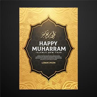 Realistische islamitische nieuwe jaaraffiche