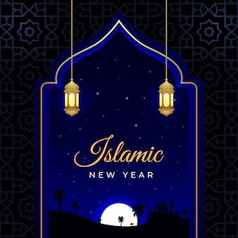 Realistische islamitische nieuwjaarsillustratie