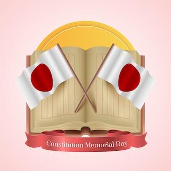 Realistische japanse grondwet herdenkingsdag illustratie Gratis Vector