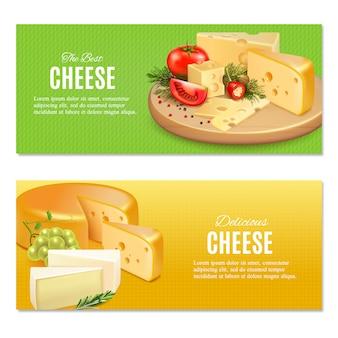Realistische kazen met kruiden en groenten op groen en geel