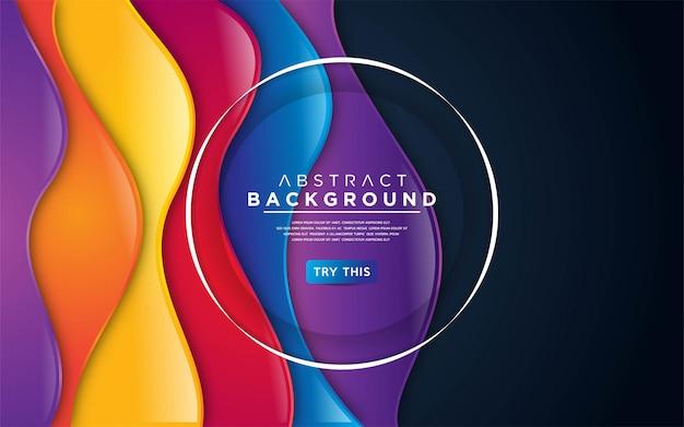 Realistische kleurrijke vloeiende achtergrond met glanzend effect.