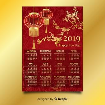 Realistische lantaarns chinees nieuwjaar kalender
