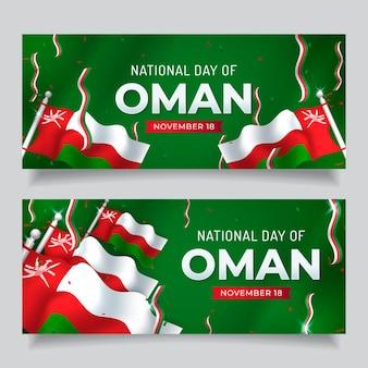 Realistische nationale dag van oman horizontale banners set