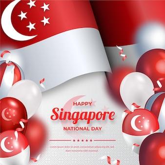 Realistische nationale feestdagillustratie van singapore