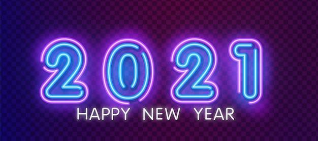 Realistische neon 2021 gelukkig nieuwjaar neon. realistisch helder neon
