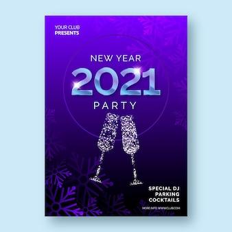 Realistische nieuwe jaar 2021 partij flyer-sjabloon