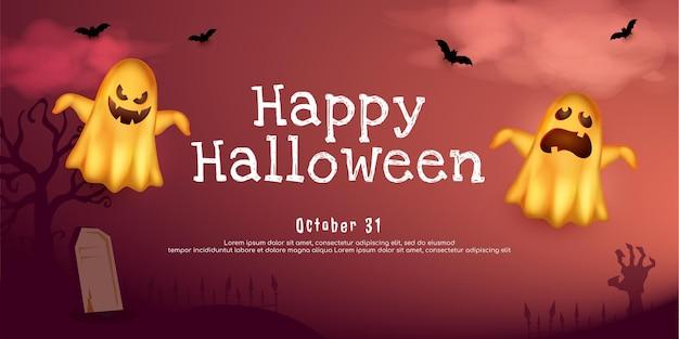 Realistische ontwerpsjabloon halloween banners collectie
