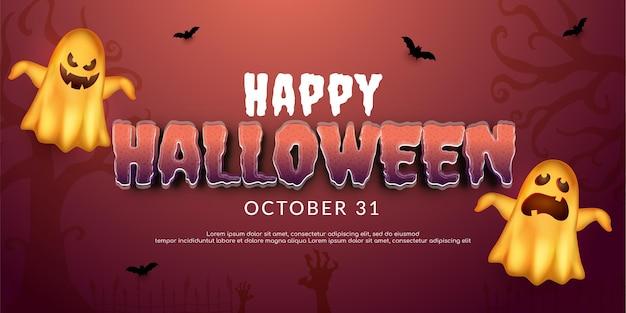 Realistische ontwerpsjabloon halloween banners
